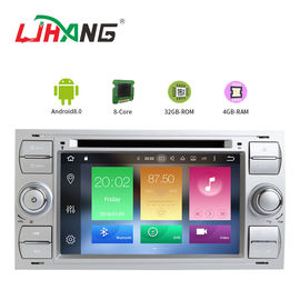 China Car Stereo Ford Multimedia Dvd System , Radio Tuner Ford Focus Dvd Player factory