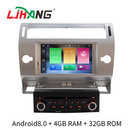 Silver 2 Din C4 Citroen Car Stereo GPS Navigation With Rear Camera