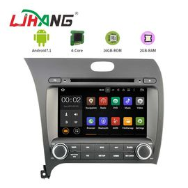 China 7.1 KIA FORTE Android Car DVD Player Equipped Auto Radio GPS Multimedia factory